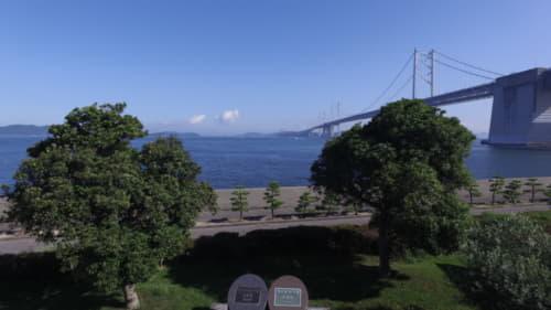 瀬戸大橋記念公園_0003.JPG